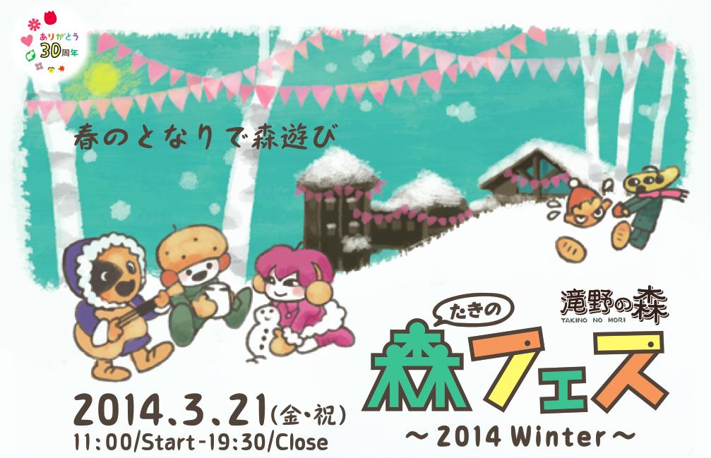 スクリーンショット 2014-03-20 9.52.00