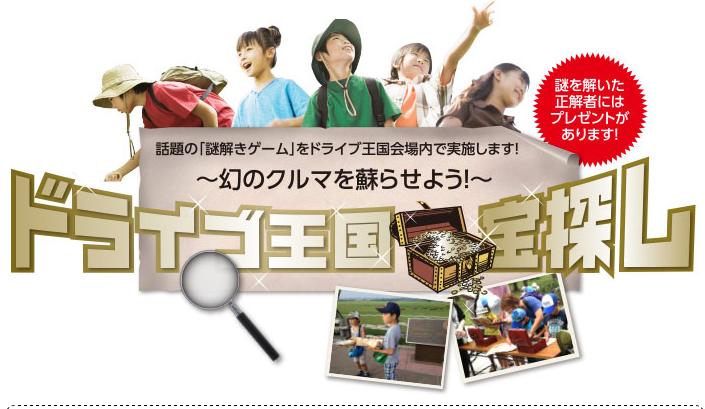 スクリーンショット 2014-05-02 16.33.04