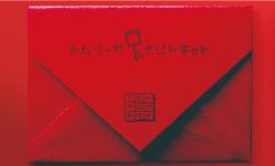 ナゾトキット